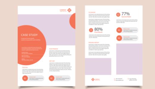 導入事例のデザイン|効果を高めるポイントとは?基本構成とレイアウトのヒント